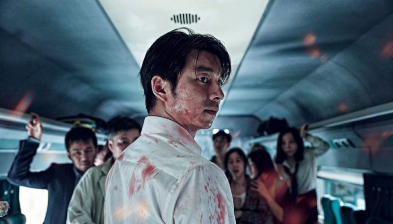 Train to Busan 新感染 ファイナル・エクスプレス