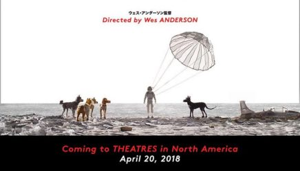 ウェス・アンダーソン監督の新作映画 'Isle of Dogs' 『アイル・オブ・ドッグス(原題)』のポスターと米公開日発表!