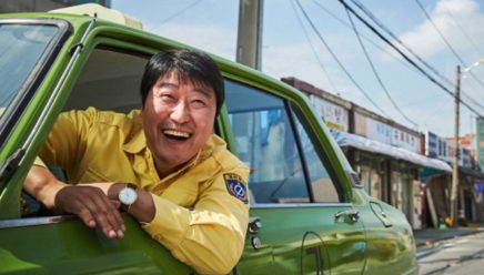 2018年オスカー:韓国、外国語映画賞の代表作品に 『택시운전사 (タクシー運転手)』を選出