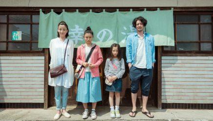 2018年オスカー:中野量太監督の『湯を沸かすほどの熱い愛』が外国語映画賞日本代表作品に決定!